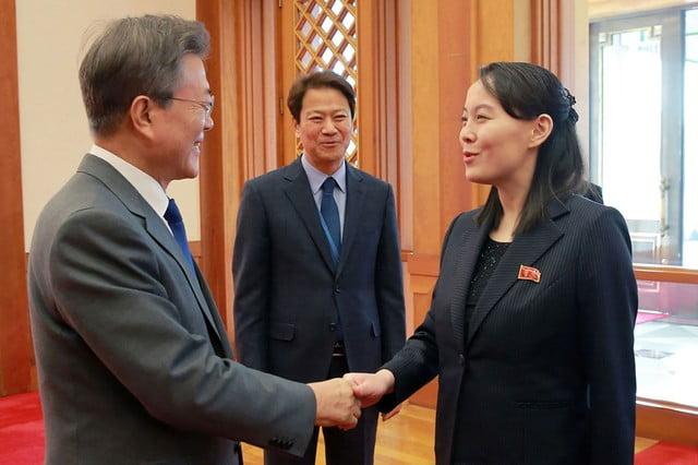 金与正,北朝鮮,文在寅