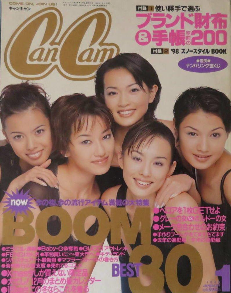 虹プロ,リマの母,中林美和,CanCam