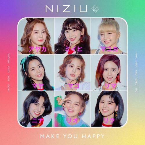 虹プロ,NiziU,デビューメンバー,Make you happy