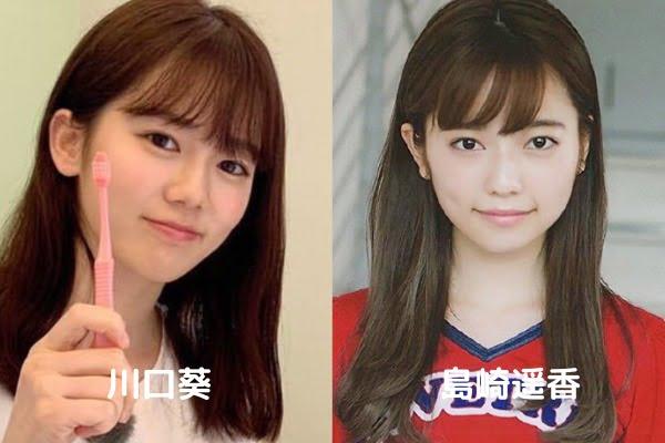 川口葵,似てる,島崎遥香,ぱるる