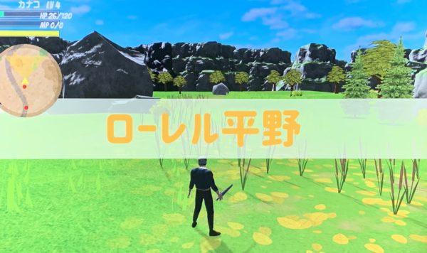 ファイナルソード,NintendoSwitch,ゲーム,フォント