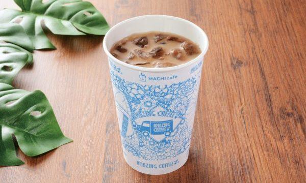 ローソン,アイスチョコチョコモ〜モ〜with 黒糖わらびもち,カップ,ブルー