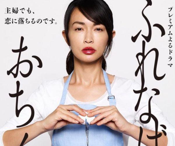 長谷川京子,顔,,30代,ふれなばおちん