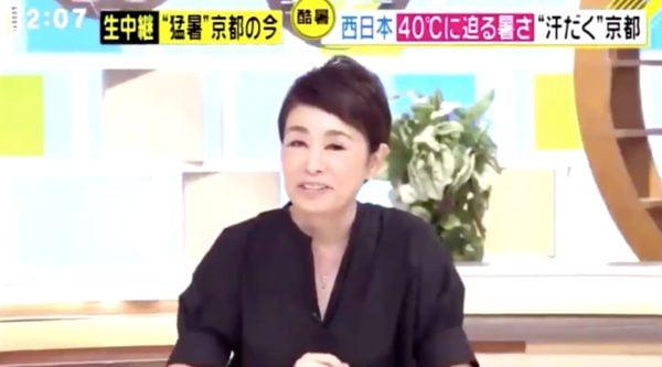 安藤優子,グッディ,炎上,鬼