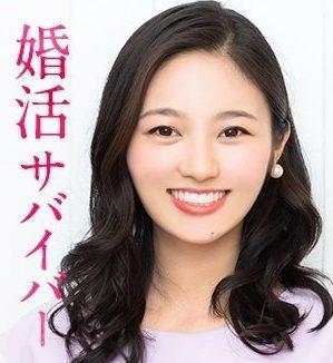 いきなりマリッジ,濱崎麻莉亜,マリア,バチェラー
