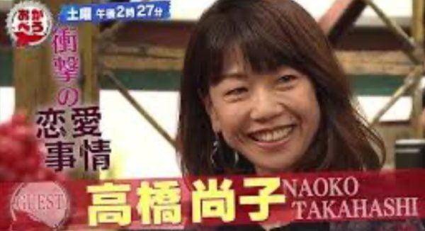 高橋尚子,結婚,Qちゃん,おかべろ