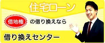 西片圭介,株式会社JMP