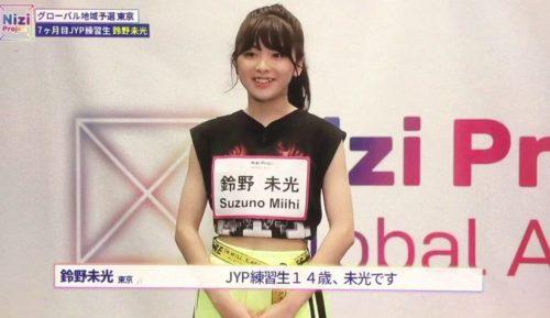 NiziU,ミイヒ,虹プロジェクト